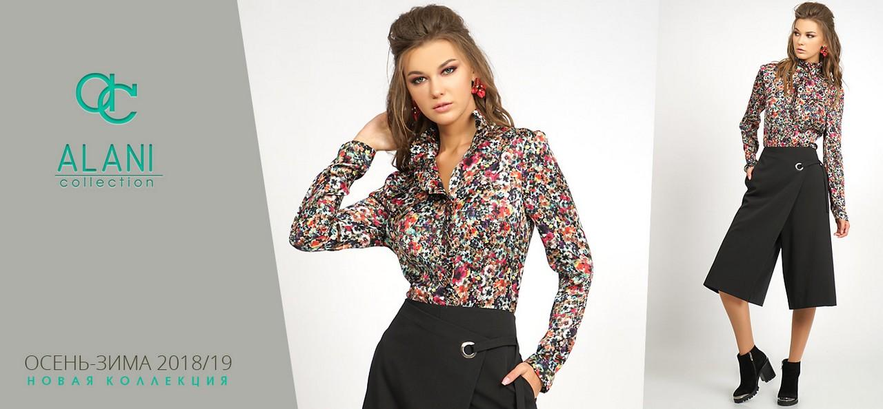 белорусский трикотаж магазин мода и стиль